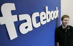 акции Facebook взлетели на 30 процентов