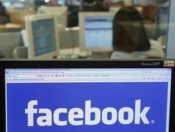 Facebook выпустит смартфон