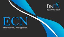 FinFX: почему трейдеры выбирают ECN?