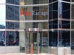 Fitch: Банки Азербайджана стабильны, но риски остались
