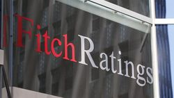 Fitch пересмотрит рейтинг