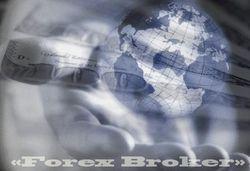 Структура международного валютного рынка