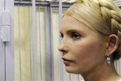 Франция призвала освободить Тимошенко