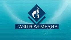 """Прибыль """"Газпром-Медиа Холдинга"""""""