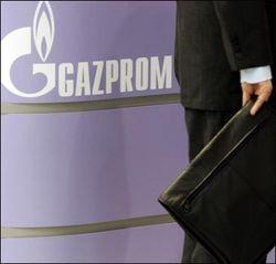 Приватизация украинских облгазов