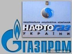 Газпром не будет штрафовать Украину