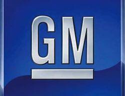 General Motors намерена развивать бизнес в Китае