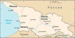 Европарламент: ЮО и Абхазия – оккупированные территории