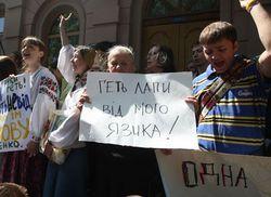Янукович выразил неудовольствие языковым законом