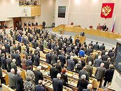 Госдума предлагает сажать чиновников
