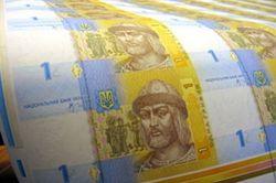 Что ждет Украину с курсом 8,35 гривны за доллар?