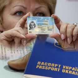 Украину ожидает биометризация