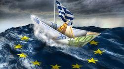 Греции грозит банкротство