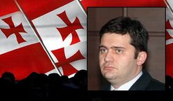 Грузию спешно покидают чиновники