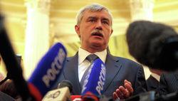 Губернатор Петербурга