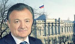 Губернатор Рязанской области