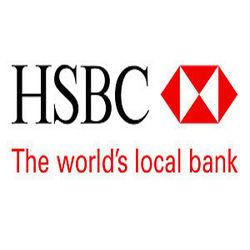 Представители HSBC сообщили о дальнейших сокращениях штата