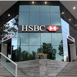 HSBC удвоил свою прибыль в первом квартале