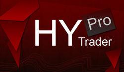 HY Pro Trader: устойчивое постоянство профессионального трейдинга