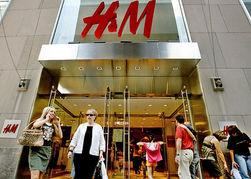 Крупный ритейлер одежды теряет рынок