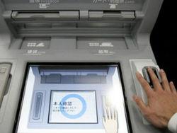 Японцы начали снимать наличные в банкоматах при помощи ладоней