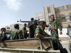 Йеменская армия