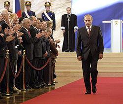 Имя Владимира Путина