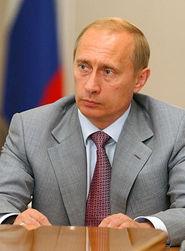 Инаугурация главы РФ