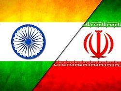 Индия и Иран