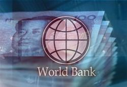 Всемирный банк переходит на юани