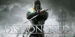 Откровения о Dishonored