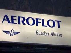 Прибыль Аэрофлота упала в 53 раза
