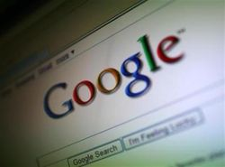 Прибыли Google