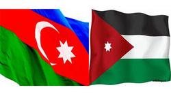 Иорданские компании