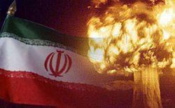 Иранская проблема