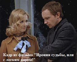 Вслед за Украиной задумались о запрете советских фильмов в Латвии