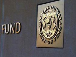 Рекомендации МВФ
