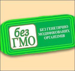 Украина борется с ГМО