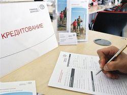 Сбербанку не хватило 20 миллиардов рублей