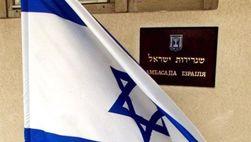 Израиль профинансирует Беларусь