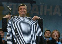 Подарки Януковичу