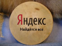 Яндекс отстоял слоган Найдется все