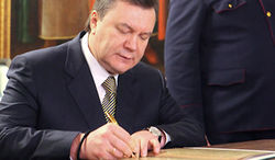 Янукович подписал указ об увольнении