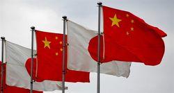 Япония и Китай