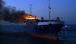 Японская береговая охрана пришла на помощь
