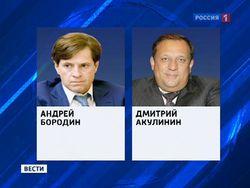 Экс-руководители Банка Москвы