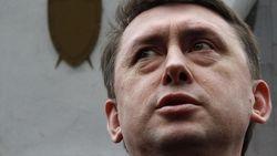 Арест Мельниченко в Неаполе