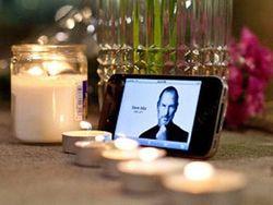 похороны Джобса
