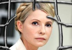 Тимошенко потребовала закрыть дело ЕЭСУ из-за фальсификаций