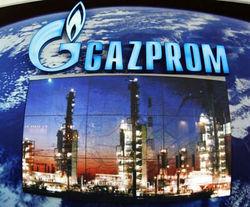 Юбилей Газпрома